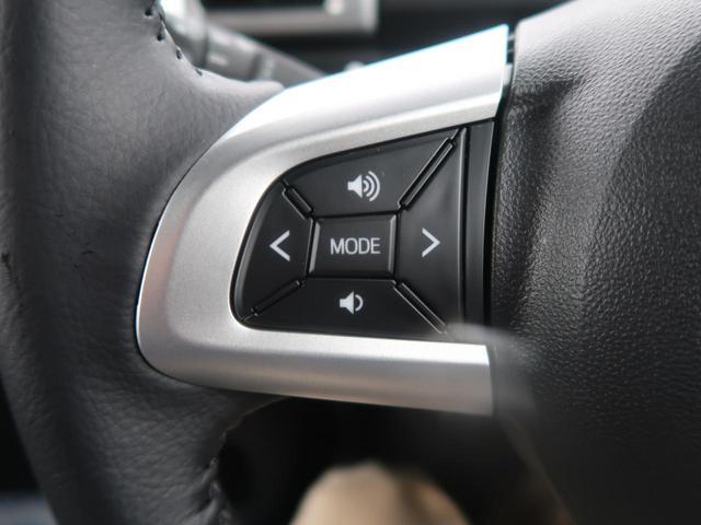 Gターボ レジャーエディションSAIII 届け出済み未使用車 衝突軽減装置 ターボ バックカメラ 両側パワスラ LEDヘッド LEDフォグ スマートキー アイドリングストップ 純正15AW(38枚目)
