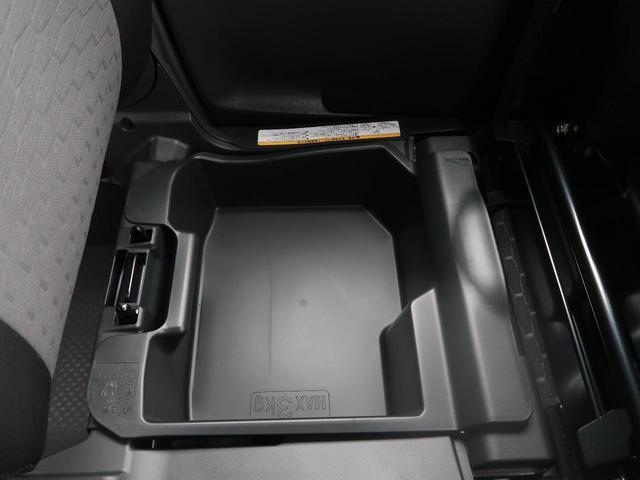 Gターボ レジャーエディションSAIII 届け出済み未使用車 衝突軽減装置 ターボ バックカメラ 両側パワスラ LEDヘッド LEDフォグ スマートキー アイドリングストップ 純正15AW(40枚目)