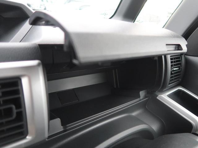 Gターボ レジャーエディションSAIII 届け出済み未使用車 衝突軽減装置 ターボ バックカメラ 両側パワスラ LEDヘッド LEDフォグ スマートキー アイドリングストップ 純正15AW(42枚目)