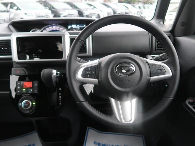 Gターボ レジャーエディションSAIII 届け出済み未使用車 衝突軽減装置 ターボ バックカメラ 両側パワスラ LEDヘッド LEDフォグ スマートキー アイドリングストップ 純正15AW(43枚目)