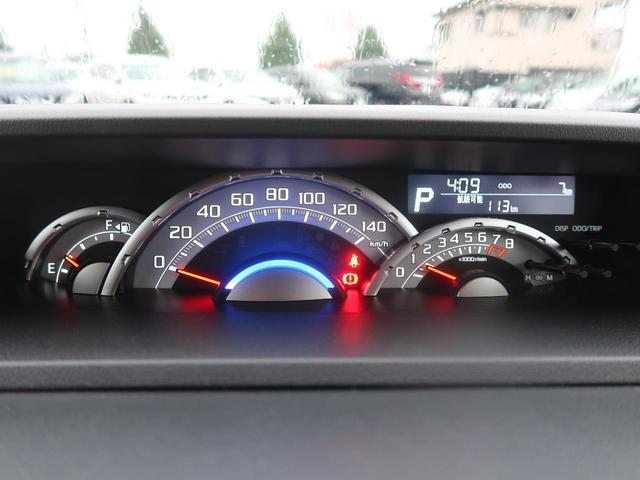 Gターボ レジャーエディションSAIII 届け出済み未使用車 衝突軽減装置 ターボ バックカメラ 両側パワスラ LEDヘッド LEDフォグ スマートキー アイドリングストップ 純正15AW(45枚目)