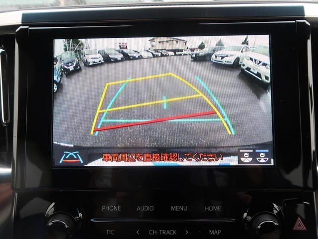 2.5S タイプゴールド 登録済み未使用車 バックカメラ ハーフレザー コーナーセンサー 衝突軽減装置 両側パワスラ 電動リアゲート LEDヘッド LEDフォグ スマートキー レークル 100V電源(3枚目)