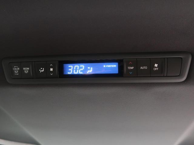 2.5S タイプゴールド 登録済み未使用車 バックカメラ ハーフレザー コーナーセンサー 衝突軽減装置 両側パワスラ 電動リアゲート LEDヘッド LEDフォグ スマートキー レークル 100V電源(4枚目)