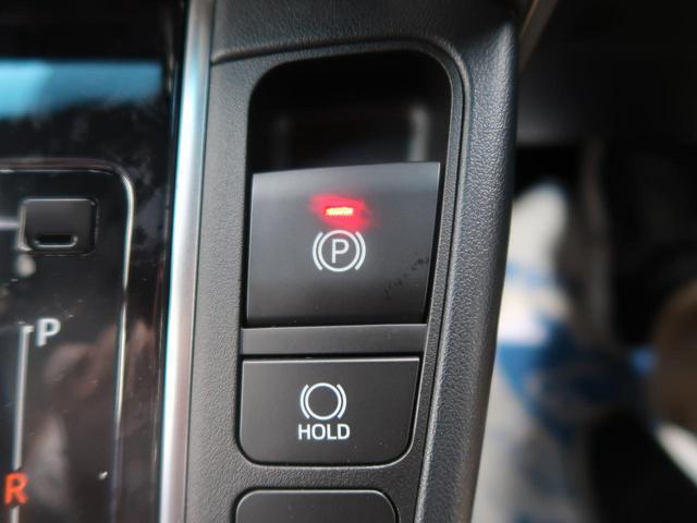 2.5S タイプゴールド 登録済み未使用車 バックカメラ ハーフレザー コーナーセンサー 衝突軽減装置 両側パワスラ 電動リアゲート LEDヘッド LEDフォグ スマートキー レークル 100V電源(38枚目)