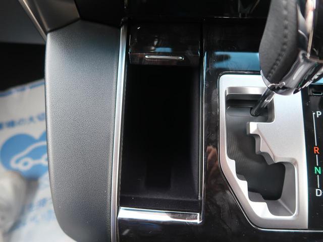2.5S タイプゴールド 登録済み未使用車 バックカメラ ハーフレザー コーナーセンサー 衝突軽減装置 両側パワスラ 電動リアゲート LEDヘッド LEDフォグ スマートキー レークル 100V電源(41枚目)