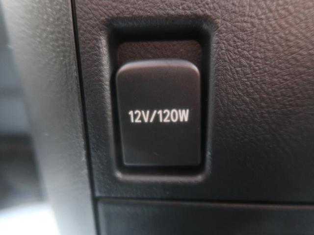 2.5S タイプゴールド 登録済み未使用車 バックカメラ ハーフレザー コーナーセンサー 衝突軽減装置 両側パワスラ 電動リアゲート LEDヘッド LEDフォグ スマートキー レークル 100V電源(42枚目)