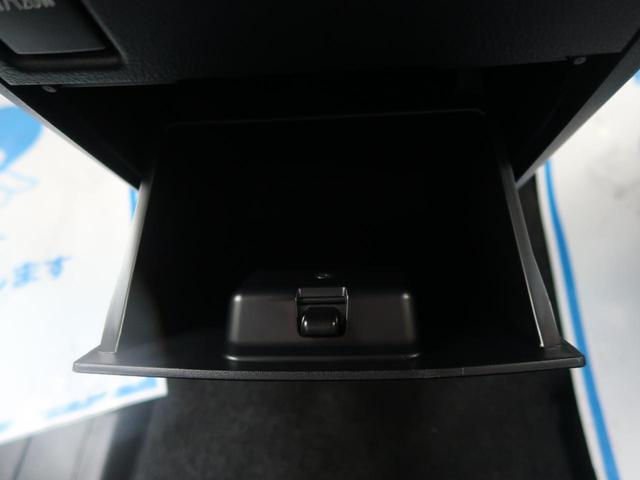 2.5S タイプゴールド 登録済み未使用車 バックカメラ ハーフレザー コーナーセンサー 衝突軽減装置 両側パワスラ 電動リアゲート LEDヘッド LEDフォグ スマートキー レークル 100V電源(43枚目)