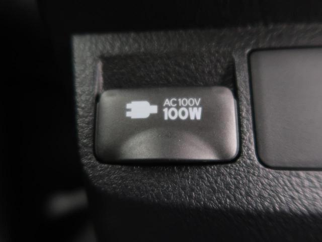 2.5S タイプゴールド 登録済み未使用車 バックカメラ ハーフレザー コーナーセンサー 衝突軽減装置 両側パワスラ 電動リアゲート LEDヘッド LEDフォグ スマートキー レークル 100V電源(46枚目)