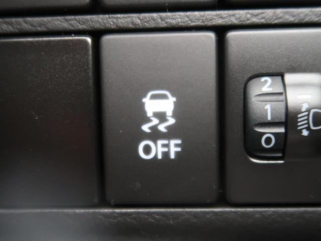 L 純正CDオーディオ ワンオーナー コーナーセンサー レーンアシスト アイドリングストップ シートヒーター オートライト 禁煙車(7枚目)