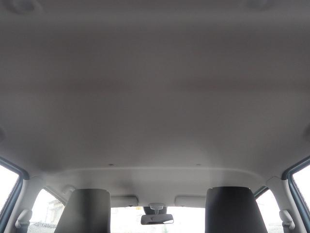L 純正CDオーディオ ワンオーナー コーナーセンサー レーンアシスト アイドリングストップ シートヒーター オートライト 禁煙車(21枚目)