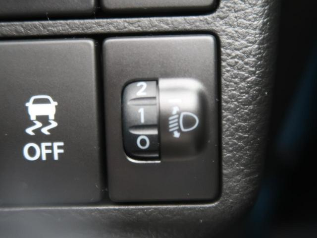 L 純正CDオーディオ ワンオーナー コーナーセンサー レーンアシスト アイドリングストップ シートヒーター オートライト 禁煙車(22枚目)