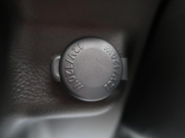L 純正CDオーディオ ワンオーナー コーナーセンサー レーンアシスト アイドリングストップ シートヒーター オートライト 禁煙車(26枚目)