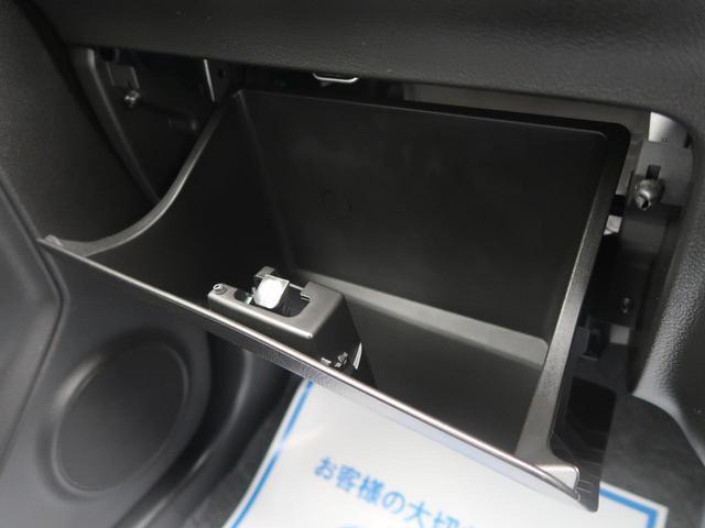 L 純正CDオーディオ ワンオーナー コーナーセンサー レーンアシスト アイドリングストップ シートヒーター オートライト 禁煙車(32枚目)