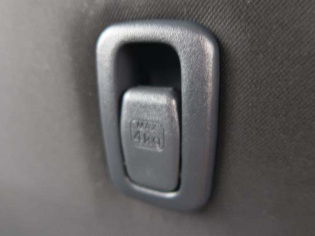 L 純正CDオーディオ ワンオーナー コーナーセンサー レーンアシスト アイドリングストップ シートヒーター オートライト 禁煙車(35枚目)
