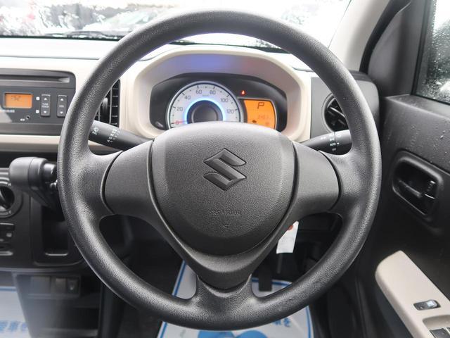 L 純正CDオーディオ ワンオーナー コーナーセンサー レーンアシスト アイドリングストップ シートヒーター オートライト 禁煙車(37枚目)