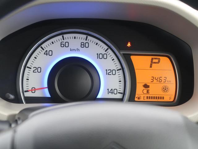 L 純正CDオーディオ ワンオーナー コーナーセンサー レーンアシスト アイドリングストップ シートヒーター オートライト 禁煙車(38枚目)