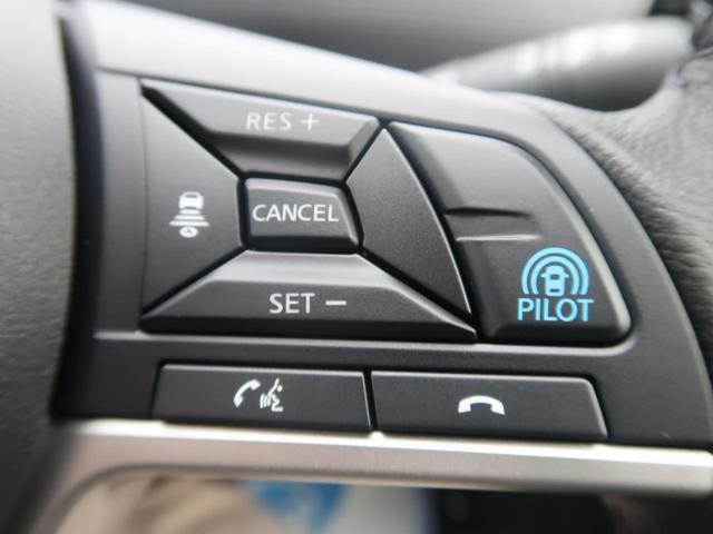 e-パワー ハイウェイスターV 登録済未使用車 改良後セーフティパックA 全方位モニター インテリジェントルームミラー 両側パワスラ インテリキー プロパイロット LEDヘッド 純正16AW USB電源ソケット 禁煙車(6枚目)