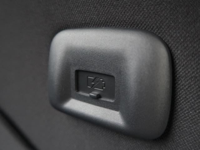 e-パワー ハイウェイスターV 登録済未使用車 改良後セーフティパックA 全方位モニター インテリジェントルームミラー 両側パワスラ インテリキー プロパイロット LEDヘッド 純正16AW USB電源ソケット 禁煙車(8枚目)