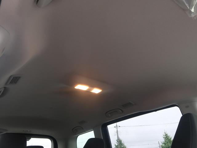 e-パワー ハイウェイスターV 登録済未使用車 改良後セーフティパックA 全方位モニター インテリジェントルームミラー 両側パワスラ インテリキー プロパイロット LEDヘッド 純正16AW USB電源ソケット 禁煙車(31枚目)