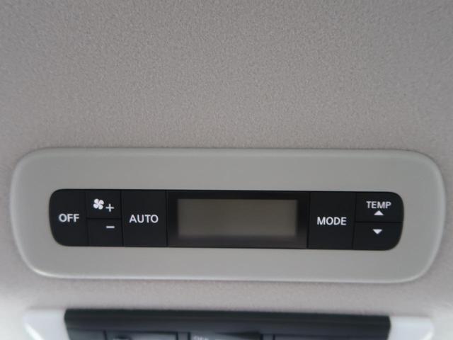 e-パワー ハイウェイスターV 登録済未使用車 改良後セーフティパックA 全方位モニター インテリジェントルームミラー 両側パワスラ インテリキー プロパイロット LEDヘッド 純正16AW USB電源ソケット 禁煙車(32枚目)
