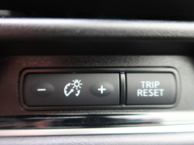 e-パワー ハイウェイスターV 登録済未使用車 改良後セーフティパックA 全方位モニター インテリジェントルームミラー 両側パワスラ インテリキー プロパイロット LEDヘッド 純正16AW USB電源ソケット 禁煙車(36枚目)