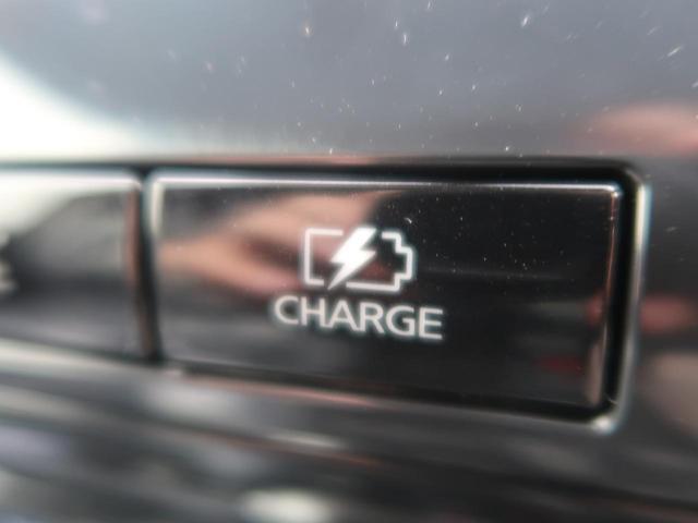 e-パワー ハイウェイスターV 登録済未使用車 改良後セーフティパックA 全方位モニター インテリジェントルームミラー 両側パワスラ インテリキー プロパイロット LEDヘッド 純正16AW USB電源ソケット 禁煙車(42枚目)