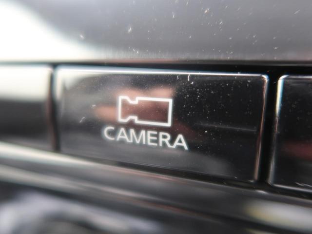 e-パワー ハイウェイスターV 登録済未使用車 改良後セーフティパックA 全方位モニター インテリジェントルームミラー 両側パワスラ インテリキー プロパイロット LEDヘッド 純正16AW USB電源ソケット 禁煙車(44枚目)