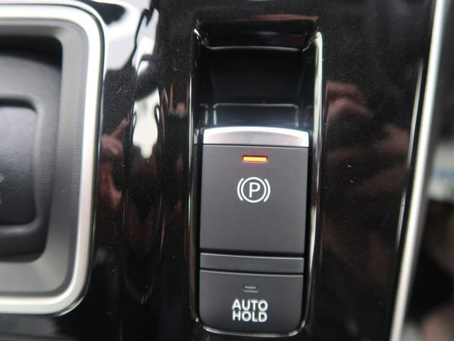 e-パワー ハイウェイスターV 登録済未使用車 改良後セーフティパックA 全方位モニター インテリジェントルームミラー 両側パワスラ インテリキー プロパイロット LEDヘッド 純正16AW USB電源ソケット 禁煙車(45枚目)