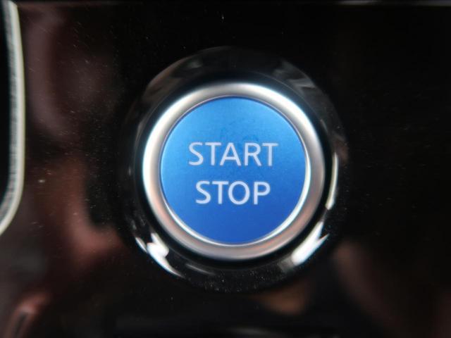 e-パワー ハイウェイスターV 登録済未使用車 改良後セーフティパックA 全方位モニター インテリジェントルームミラー 両側パワスラ インテリキー プロパイロット LEDヘッド 純正16AW USB電源ソケット 禁煙車(46枚目)