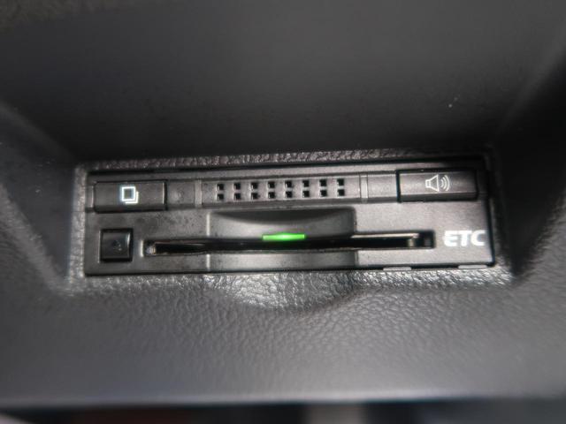 Aプレミアム モデリスタエアロ モデリスタOP18AW 純正9型ナビ 黒革シート バックモニター パワーシート シートヒーター ビルトインETC オートハイビーム レーダークルコン LEDヘッド クリアランスソナー(5枚目)