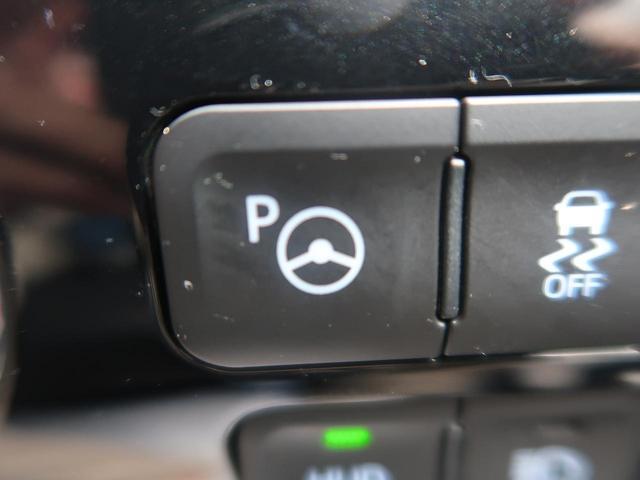Aプレミアム モデリスタエアロ モデリスタOP18AW 純正9型ナビ 黒革シート バックモニター パワーシート シートヒーター ビルトインETC オートハイビーム レーダークルコン LEDヘッド クリアランスソナー(34枚目)
