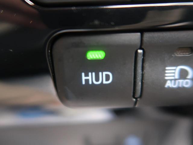 Aプレミアム モデリスタエアロ モデリスタOP18AW 純正9型ナビ 黒革シート バックモニター パワーシート シートヒーター ビルトインETC オートハイビーム レーダークルコン LEDヘッド クリアランスソナー(36枚目)