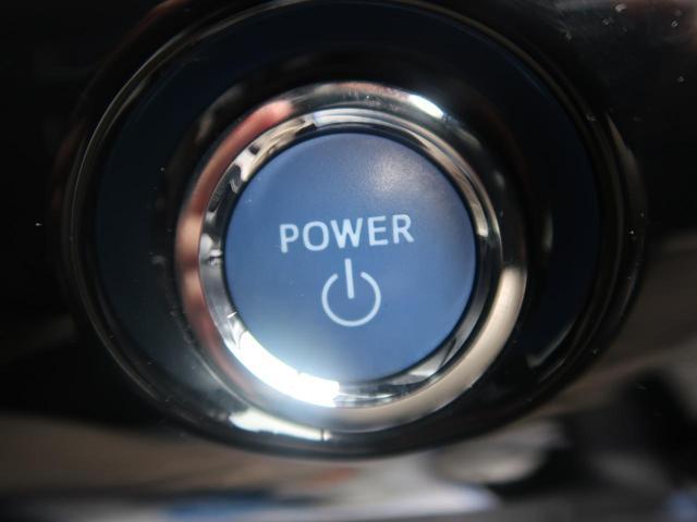 Aプレミアム モデリスタエアロ モデリスタOP18AW 純正9型ナビ 黒革シート バックモニター パワーシート シートヒーター ビルトインETC オートハイビーム レーダークルコン LEDヘッド クリアランスソナー(37枚目)