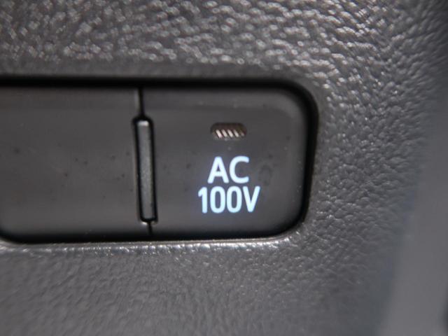 Aプレミアム モデリスタエアロ モデリスタOP18AW 純正9型ナビ 黒革シート バックモニター パワーシート シートヒーター ビルトインETC オートハイビーム レーダークルコン LEDヘッド クリアランスソナー(38枚目)
