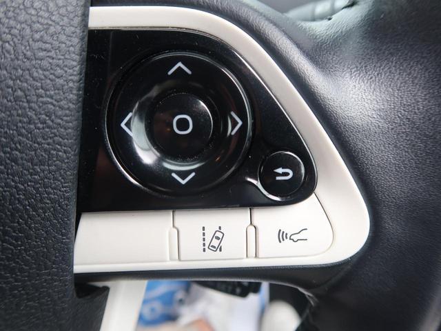 Aプレミアム モデリスタエアロ モデリスタOP18AW 純正9型ナビ 黒革シート バックモニター パワーシート シートヒーター ビルトインETC オートハイビーム レーダークルコン LEDヘッド クリアランスソナー(43枚目)