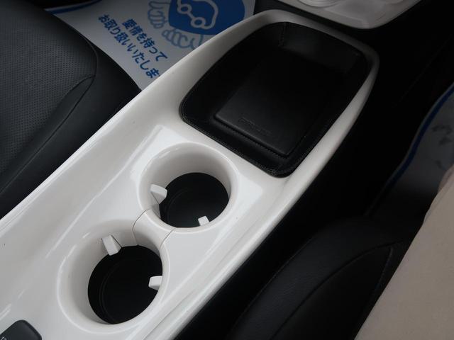 Aプレミアム モデリスタエアロ モデリスタOP18AW 純正9型ナビ 黒革シート バックモニター パワーシート シートヒーター ビルトインETC オートハイビーム レーダークルコン LEDヘッド クリアランスソナー(49枚目)