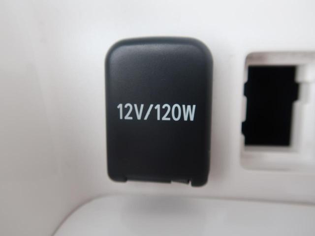 Aプレミアム モデリスタエアロ モデリスタOP18AW 純正9型ナビ 黒革シート バックモニター パワーシート シートヒーター ビルトインETC オートハイビーム レーダークルコン LEDヘッド クリアランスソナー(50枚目)