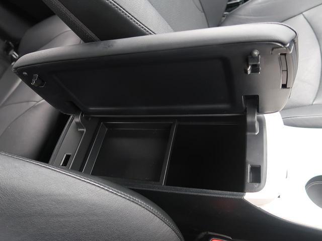 Aプレミアム モデリスタエアロ モデリスタOP18AW 純正9型ナビ 黒革シート バックモニター パワーシート シートヒーター ビルトインETC オートハイビーム レーダークルコン LEDヘッド クリアランスソナー(51枚目)