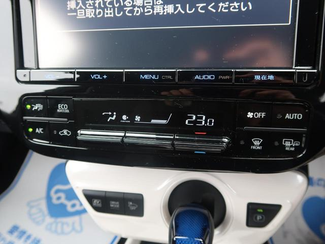 Aプレミアム モデリスタエアロ モデリスタOP18AW 純正9型ナビ 黒革シート バックモニター パワーシート シートヒーター ビルトインETC オートハイビーム レーダークルコン LEDヘッド クリアランスソナー(52枚目)