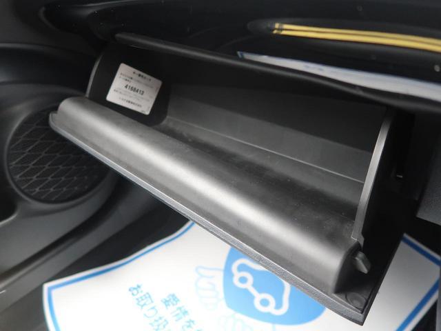 Aプレミアム モデリスタエアロ モデリスタOP18AW 純正9型ナビ 黒革シート バックモニター パワーシート シートヒーター ビルトインETC オートハイビーム レーダークルコン LEDヘッド クリアランスソナー(53枚目)