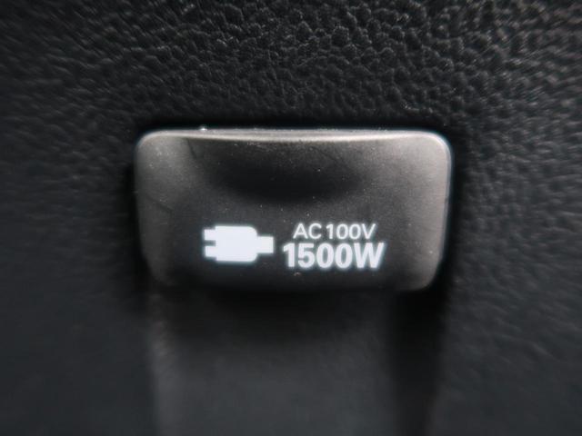 Aプレミアム モデリスタエアロ モデリスタOP18AW 純正9型ナビ 黒革シート バックモニター パワーシート シートヒーター ビルトインETC オートハイビーム レーダークルコン LEDヘッド クリアランスソナー(57枚目)