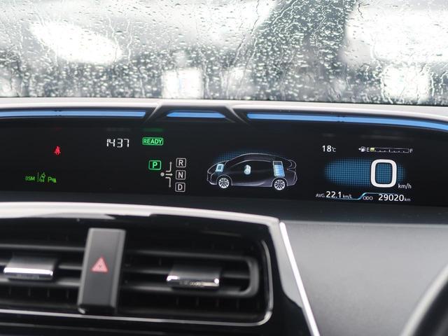 Aプレミアム モデリスタエアロ モデリスタOP18AW 純正9型ナビ 黒革シート バックモニター パワーシート シートヒーター ビルトインETC オートハイビーム レーダークルコン LEDヘッド クリアランスソナー(60枚目)