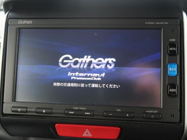 G・Lパッケージ 4WD 純正SDナビ バックモニター 電動スライドドア シートヒーター スマートキー HID ETCビルトイン 純正AW オートエアコン フォグランプ 禁煙車(3枚目)