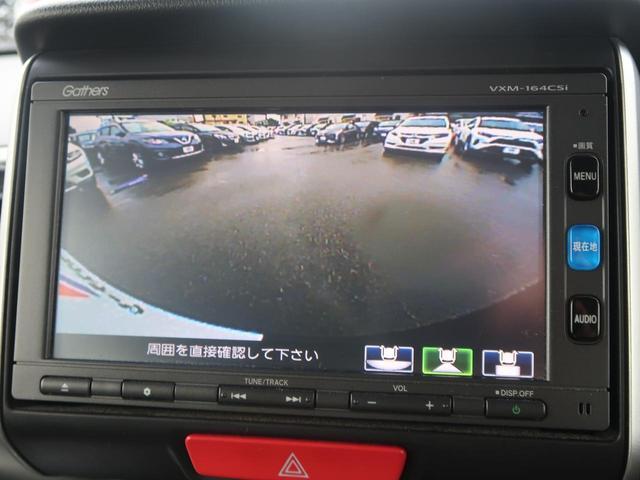 G・Lパッケージ 4WD 純正SDナビ バックモニター 電動スライドドア シートヒーター スマートキー HID ETCビルトイン 純正AW オートエアコン フォグランプ 禁煙車(4枚目)