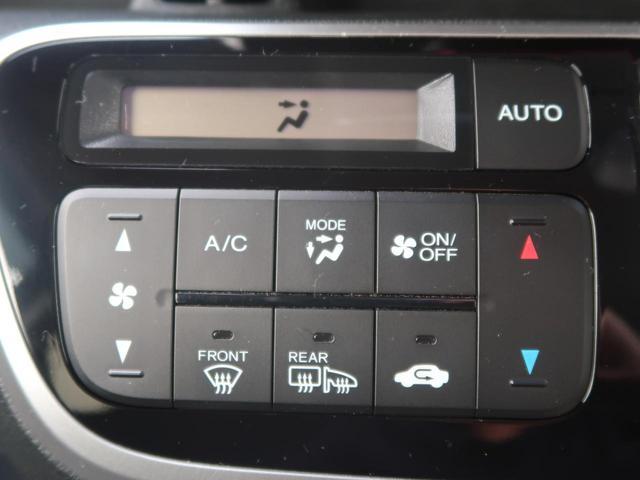 G・Lパッケージ 4WD 純正SDナビ バックモニター 電動スライドドア シートヒーター スマートキー HID ETCビルトイン 純正AW オートエアコン フォグランプ 禁煙車(9枚目)