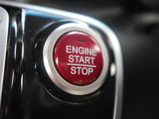 G・Lパッケージ 4WD 純正SDナビ バックモニター 電動スライドドア シートヒーター スマートキー HID ETCビルトイン 純正AW オートエアコン フォグランプ 禁煙車(30枚目)