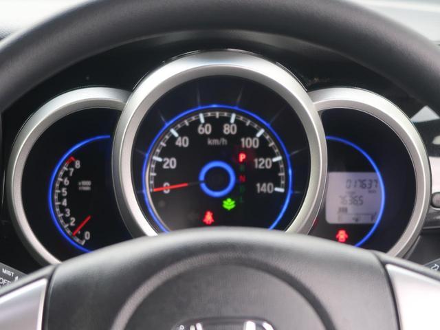 G・Lパッケージ 4WD 純正SDナビ バックモニター 電動スライドドア シートヒーター スマートキー HID ETCビルトイン 純正AW オートエアコン フォグランプ 禁煙車(31枚目)