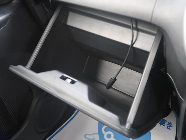 G・Lパッケージ 4WD 純正SDナビ バックモニター 電動スライドドア シートヒーター スマートキー HID ETCビルトイン 純正AW オートエアコン フォグランプ 禁煙車(38枚目)