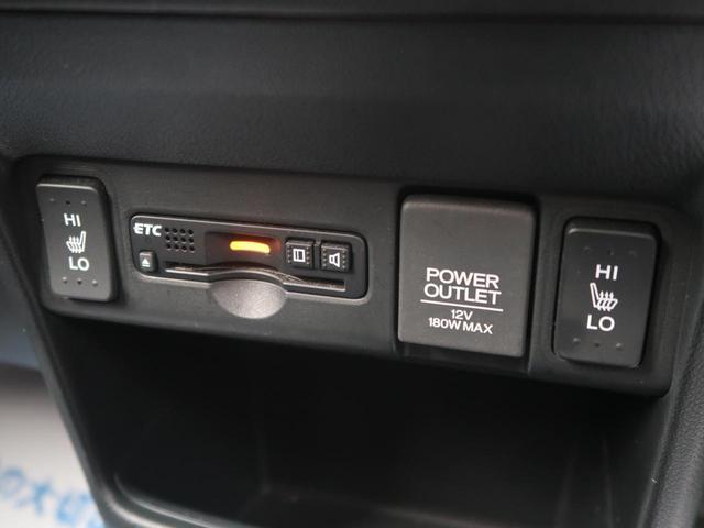 G・Lパッケージ 4WD 純正SDナビ バックモニター 電動スライドドア シートヒーター スマートキー HID ETCビルトイン 純正AW オートエアコン フォグランプ 禁煙車(39枚目)