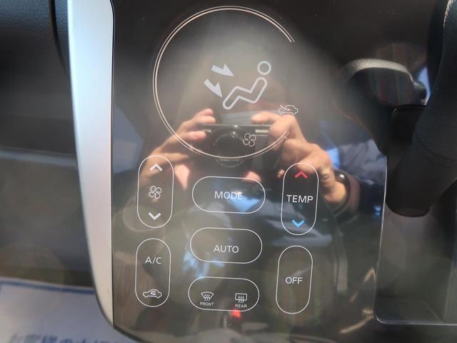 ハイウェイスター X 純正SDナビ フルセグTV バックモニター スマートキー HIDヘッド 純正14AW オートエアコン アイドリングストップ ワンオーナー フォグランプ 電動格納ミラー(7枚目)